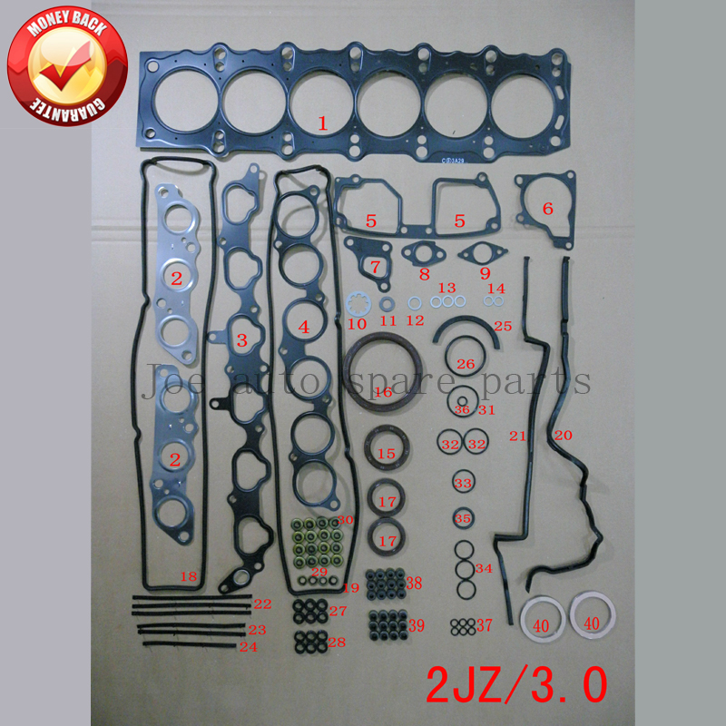 2JZ 2JZGE Engine complete Full gasket set kit for Toyota Supra/Crown LEXUS GS 300 3.0L 2997cc 1991 2002 04111 46064 01 10013 01