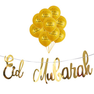 Image 2 - Ramadan Decorations Eid Mubarak Gold  Banner Balloons Muslim Islamic Eid Party Favor Eid al fitr Ramadan Mubarak Party Decor