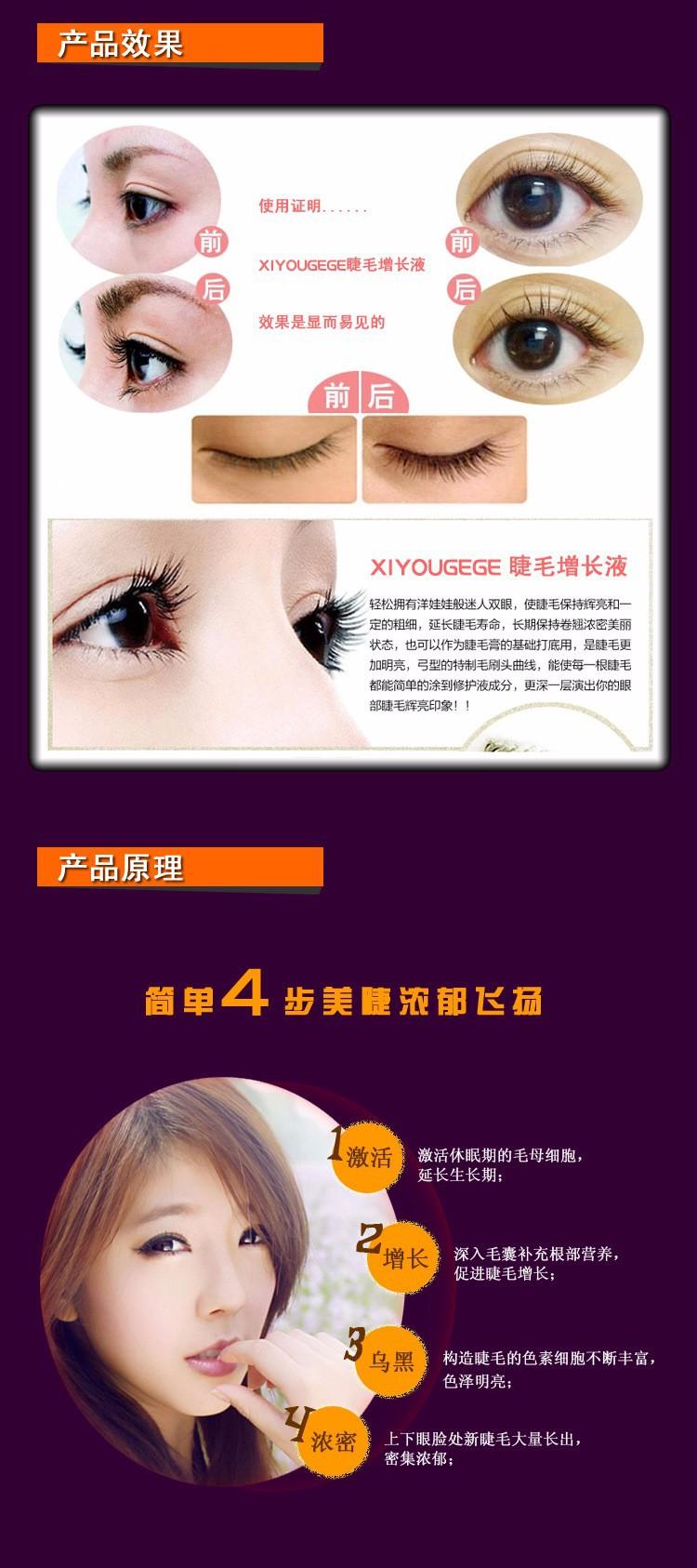 XIYaotang Eyelash growth was genuine ever thought possible bushy eyebrows eyelash growth liquid 10ml eye care essential oils 10