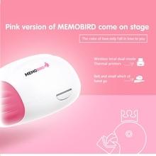 Memobird G2 jepod розовый Wi-Fi Портативный печати штрих-кодов Беспроводной карман Термальность получения метки принтер Wi-Fi фотопринтер jepod