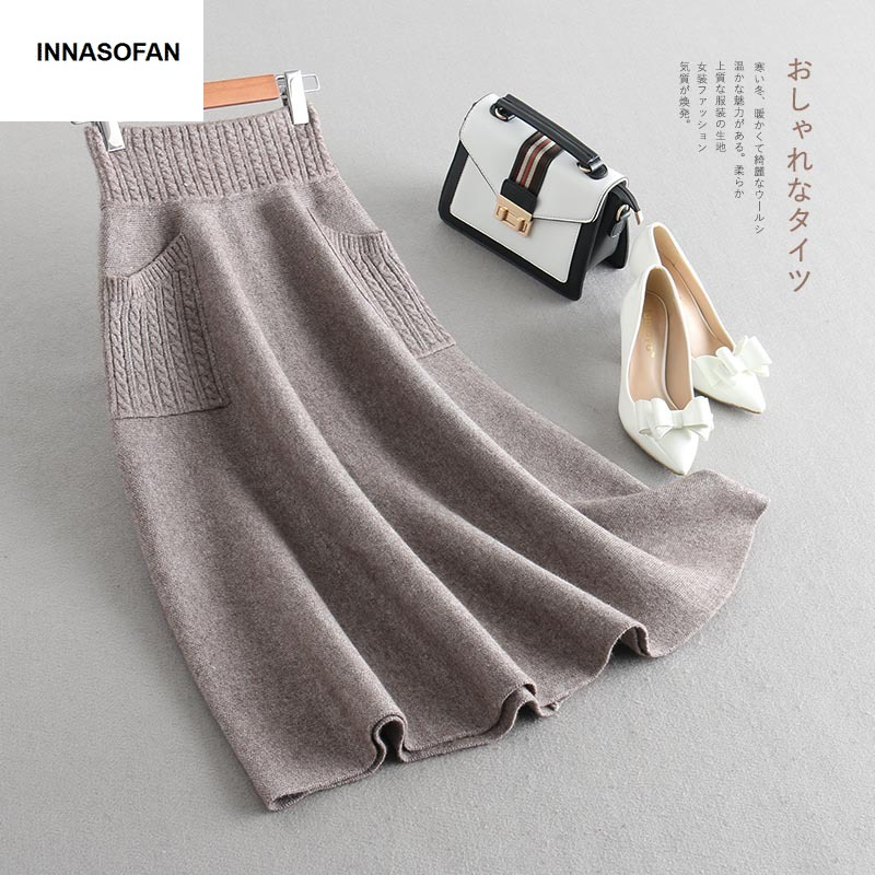 INNASOFAN Skirt Womens Autumn-winter Knitted Thick Skirt High Waist Euro-American Fashionable Warm Skirt With Pockets