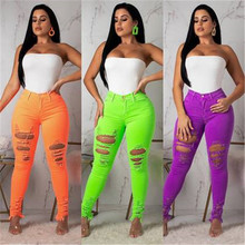 neon skinny ripped high waist jeans womens clothing summer 2
