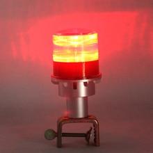 Waterproof solar energy warning light LED traffic signal lamp Burst flashing lights red yellow