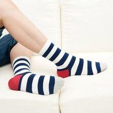 Hot sale HSS Brand Cotton Men's Socks Male Happy Cotton Socks Stripes Baseball Socks Brameias Masculinas