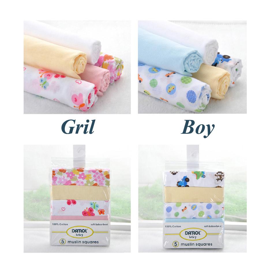 baby diaper insert-6