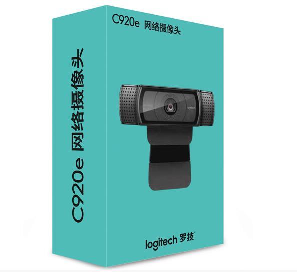 Logitech HD Pro Webcam C920e, appel et enregistrement vidéo grand écran, caméra 1080 p, Webcam de bureau ou d'ordinateur portable, version de mise à niveau C920 - 6
