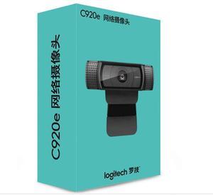 Image 5 - Logitech HD פרו Webcam C920e, מסך רחב וידאו קורא והקלטה, 1080p מצלמה, שולחן עבודה או מחשב נייד מצלמת אינטרנט, C920 שדרוג גרסה