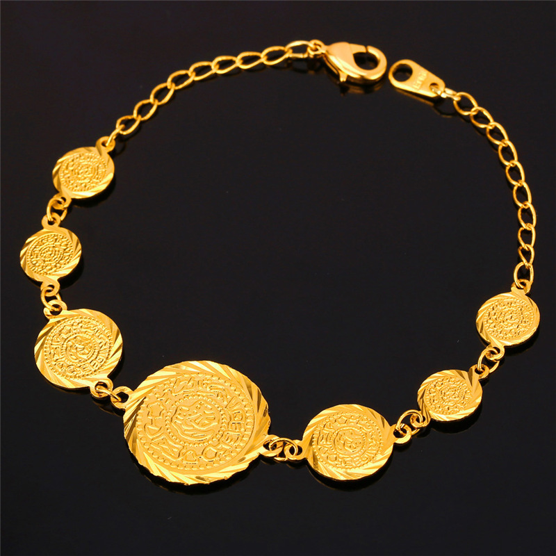 U7 Antique Coin Bracelets For Women Trendy Link Chain Bangles Dubai Gold Color Jewelry Whole H703 In From