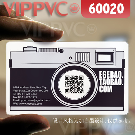 60020 pvc business cards - matte faces transparent card thin 0.36mm