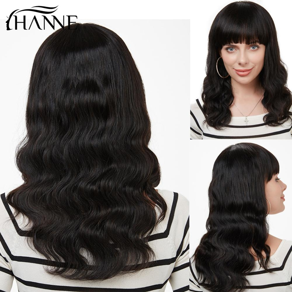 HANNE Hair 100% Human Hair Natural Wave Wigs With Bangs Brazilian Human Hair Wigs Natural Black Color 12-18 Inch
