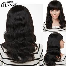 HANNE Hair 100% Human Natural Wave Wigs with Bangs Brazilian Black Color 12-18 Inch