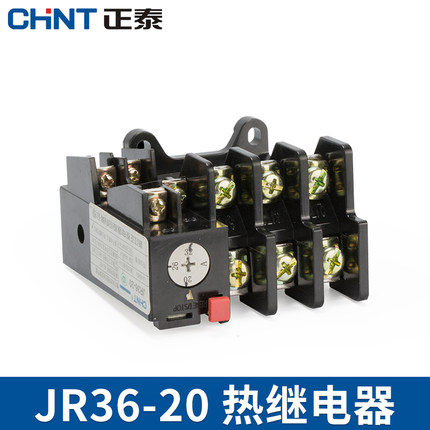 CHINT DELIXI JR36-20 Thermal Overload Relay ProtectorCHINT DELIXI JR36-20 Thermal Overload Relay Protector