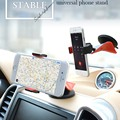 Универсальный Мобильный Телефон Приборной Панели Автомобиля Лобового Стекла Всасывания Клип Держатель Стенд Кронштейн Для iphone 5s 4s xiaomi redmi note 3 GPS