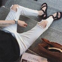 2016 hot new verão novo mens moda personalidade Fino buraco rebarba calças pés nove pontos de jeans lavado cor sólida tendência de jovens do sexo masculino