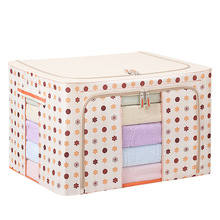Rong Yang Family Large Size Foldable Storage Bag Clothing Clothes Blanket Folding 66D Oxford Cloth Box Arrangement