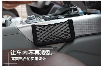 Automotive Pocket Organizer Bag For Holder Auto Pouch Car Accessories FOR Lada Granta Largus Kalina 4*4 Priora 2110 2109 3 110 image