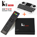 KII PRO Tv Box DVB-T2 DVB-S2/T2 2 GB/16 GB Android 5.1 Tv Box + Mini I8 Teclado Amlogic S905 Quad-core WiFi Bluetooth 4.0 TV caja