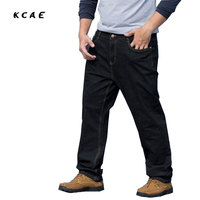 Spring And Autumn Stretch Simple Plus Size Straight Loose Fat Jeans Male Fat Casual Black High