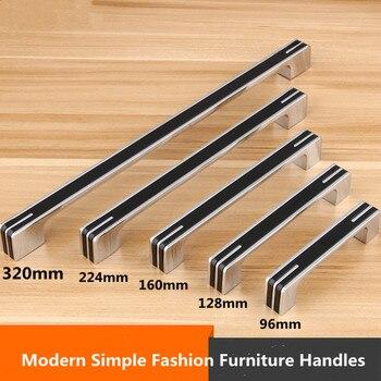 224mm 320mm modern simple fashion silver black larger size wardrobe cupboar door handles chrome kitchen cabinet drawer pull knob
