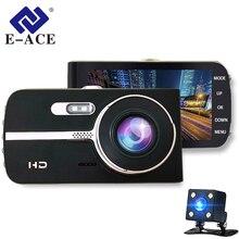 E-ACE Автомобильные видеорегистраторы Камера FHD 1080P Dashcam 4 дюймов Двойной объектив Ночное видение Авто регистратор регистраторы видео Регистраторы детектор автомобиль