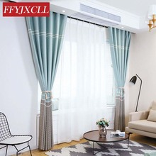 Modern Geometric Design Solid Color Stitching 90% High Shading Curtains for Living Room Bedroom Window Blackout