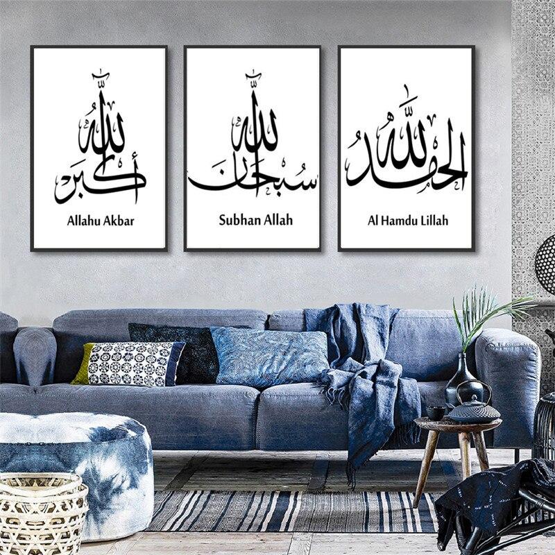 3 panel unframed black white islamic calligraphy poster