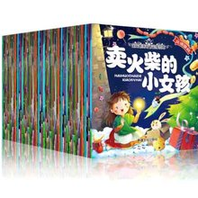 80pcs Chinese And English Short Story Book For Children Baby Kids Bilingual Early Education book with pin yin for 0-6 Ages