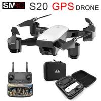 Professional Camera SMRC S20 S20W Selfie Foldable Mini GPS RC Drone With 720P/1080P Wide Angle Camera Quadcopter VS MJX B5W Toys