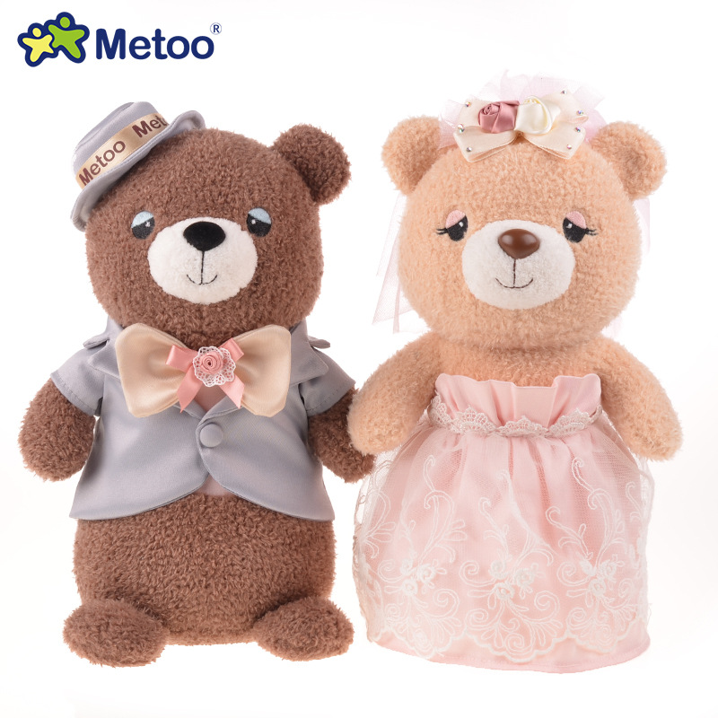 Metoo A Pair Wedding Bears Doll Soft Plush Stuffed Toys Sweet Cartoon Bear Dolls For Wedding Decoration Romantic Valentine Gift fancytrader biggest in the world pluch bear toys real jumbo 134 340cm huge giant plush stuffed bear 2 sizes ft90451