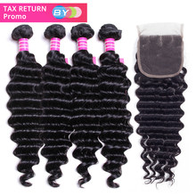 BY Remy Human Hair Weave 4 Bundles With Closure Natural Black 5 Pieces Brazilian Deep Wave Bundles With Lace Closure(China)