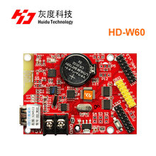 huidu HD-W60 U-Disk Built-in WiFi Single Color Dual Color LED video Display Control Card 32x512 Pixels Support (W62/W63 on Sale) zh e6 network usb serial port led control card 4096 128 pixels ethernet u disk outdoor led sign electronic controller board
