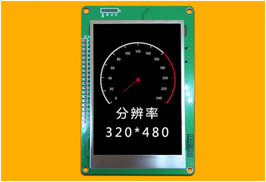 US $16 83  3 5 inch UART serial port screen TFT LCD module HMI with GPU  library 320*480-in Screens from Consumer Electronics on Aliexpress com  