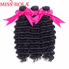 Miss Rola Hair Brazilian Hair Weave Bundles Deep Wave 100% Human Hair 8-26 Inch Natural Color 3 Bundles Hair Extension Non-Remy(China)
