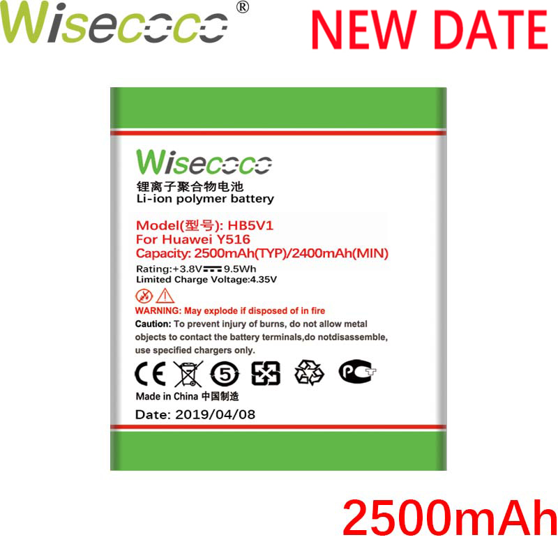 Huawei Y360 Battery