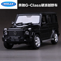 1:24 free shipping Mercedes G500 Alloy Diecast Car Model Toy Car model Electronic Car with Kids Toys Gift