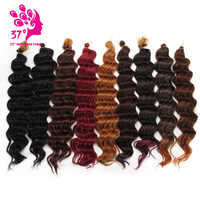 Dream ice's Premium Deep Wave Synthetic Hair Extension 20inch 80g Crochet Braid Deep Twist Hair
