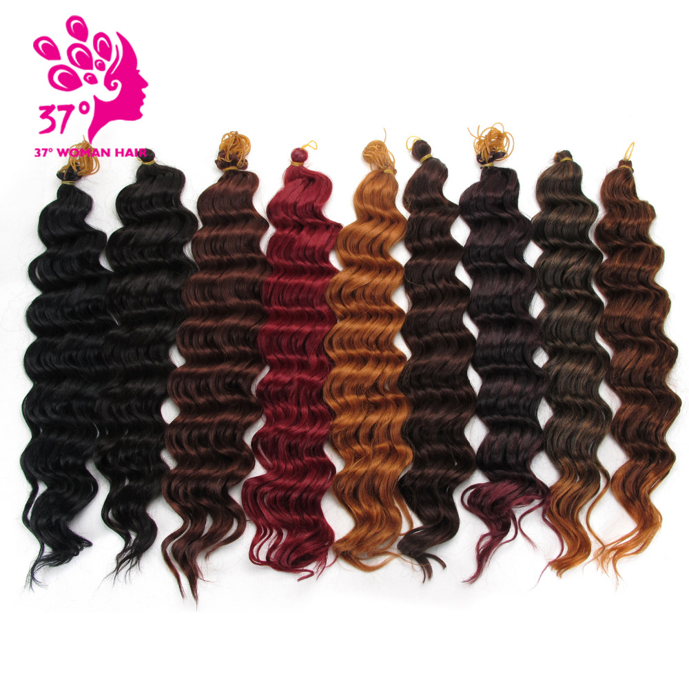 Dream ices Premium Deep Wave Synthetic Hair Extension 20inch 80g Crochet Braid Deep Twist Hair