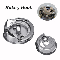 Industrial Rotary Hook Assembly Bobbin Case Cap For Pfaff 120,122,140,141,142,143,145,146,151,191 Industrial Sewing Machines