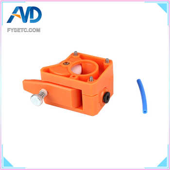Latest Orange Upgrade BMG Extruder Cloned Extruder Dual Drive Extruder For Wanhao D9 CR10 Ender 3 Anet E10