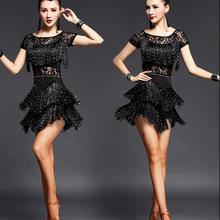 new Girls Kids adult Modern Ballroom Latin Dance Dress tassel Fringe Salsa Tango Dance Wear Black Performance Stage Wear