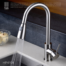 school full of copper hot and cold single hole pull type kitchen faucet wire drawing wash basin sink sink sink faucet copper single hole tap multifunctional rotary type cold hot mixing faucet kitchen pot faucet