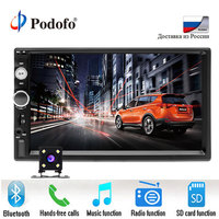 Podofo 2 din car radio 7 HD Player MP5 Touch Screen Digital Display Bluetooth USB SD Multimedia 2din Autoradio Rear View Camera