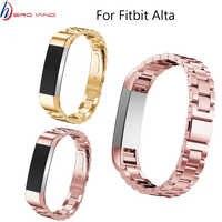 Correas de acero inoxidable de Alta calidad Fitbit lta HR/Alta Ace accesorios de repuesto para relojes inteligentes