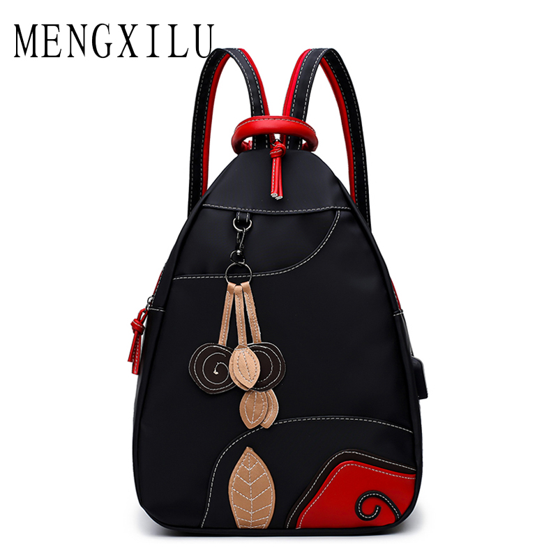 MENGXILU Brand Women PU leather backpack teenage School backpacks for girls vintage feminine Large backpack sac a dos femme цена