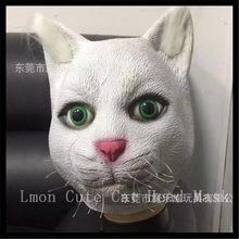 Halloween Party Cosplay Network Popular Anger Cat Mask Party Latex and Cos Mask Performance Animal Head Mask Funny Cat Head Mask(China)