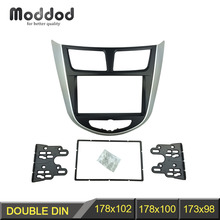 For HYUNDAI i-25 Accent Solaris Verna Radio Fascia Audio Panel Dash Mount DVD Trim Refit Kit Face Surround CD Frame Bezel 2 Din