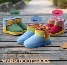 Children 's snow boots boots 2016 winter spell color cotton shoes girls plus velvet boots thick boys non – slip warm shoes