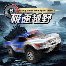 Free Shipping hot sell  2016 High speed rc car 70KM/H 4WD off-Road Rc Monster Truck, Remote control car toys rc car VS GHDF5YFG