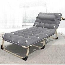 Складная одноместная кровать, крепкая стальная рама, детская кроватка для обеда, простая шезлонг с подголовником для сна, для взрослых, офис, эскорт, марш
