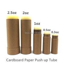 Batom eco eco de cartão 50 peças, tubo de batom 0.3oz 1oz 0.5oz ecológico de papel preto e branco tubos sólidos de perfume,